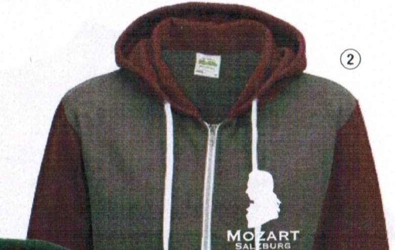 Kapuzensweater Mozarthaus